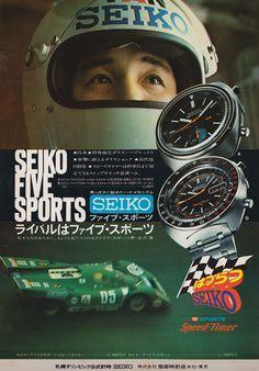 Japanese advertisement for Seiko 5 Sports Speed-Timer chronograph. Vintage Seiko Watches, Old Watches, Watches For Men, Retro Ads, Vintage Advertisements, Vintage Ads, Vintage Racing, Watches Photography, Luminizer