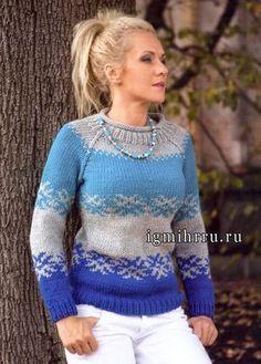 Сине-серый джемпер с узорами в стиле норвежских жаккардов. Спицы