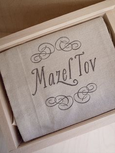Mazel Tov Bag Scroll Design and Personalized Wooden Keepsake Box for breaking the glass tradition in Jewish weddings