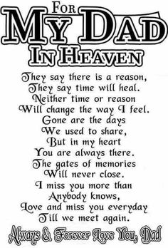 Dad In Heaven Quotes, Miss You Dad Quotes, Grandma Quotes, Funny Dad Quotes, Missing Dad Quotes, Missing Dad In Heaven, Papa Quotes, Missing Daddy, Family Quotes