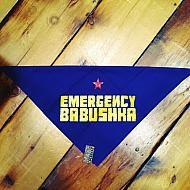 John the Craftist - Emergency Babushka OMG... this is hilarious!