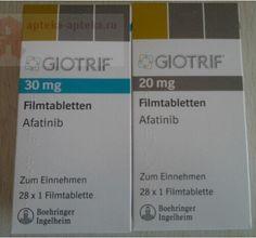 Сабрил цена - Лекарства из Германии