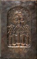 Kabbalat Shabbat by Boris Schatz.  Schatz is famous for his founding of, and work at,  Bezalel School of Art.