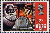 Postage Stamps Fiji 1970 Independence SG 428 Fine Used Scott: 297  Other Fiji Stamps HERE