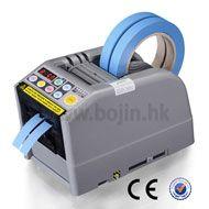 http://www.bojin.hk/ Automatic Tape Dispenser