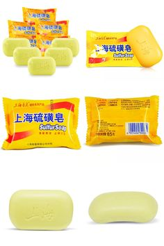 Soap Bath & Shower 85g Sulphur Soap Skin Care Dermatitis Fungus Eczema Anti Bacteria Fungus Shower Bath Whitening Soaps Sswell