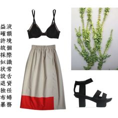 """""""lola 9 point"""" by houseofwolff on Polyvore"""