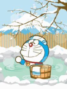 Animasi Bergerak Lucu Doraemon