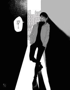 Conan, Undercover Agent, Case Closed, Magic Kaito, Manga Boy, Detective, Police, Couples, Funny