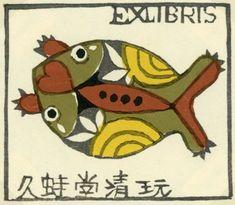 Ex libris by Takei Takeo