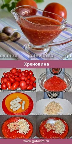 Хреновина. Рецепт с фото #помидоры #хрен Snacks Für Party, Kimchi, Punch Bowls, Pickles, Dips, Grilling, Food And Drink, Appetizers, Meals