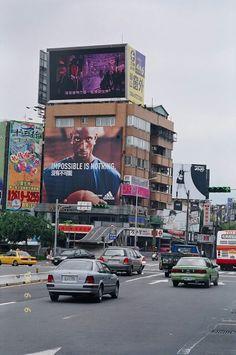 Taipei street scene, 2003. Taipei Taiwan, Times Square, Scene, Street, Travel, Viajes, Destinations, Traveling, Trips
