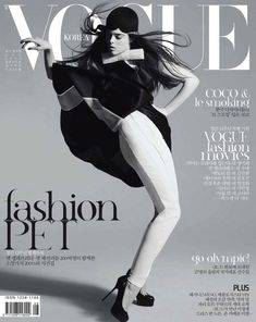 Coco Rocha - Vogue South Korea Magazine (August 2008)