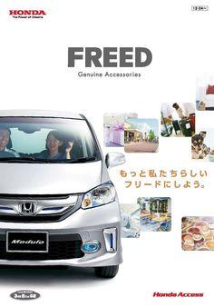 Honda Freed Accessory Japan Brochure 2013