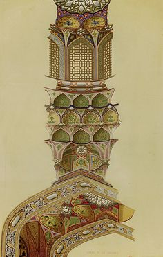 Wikipedia picture of the day on November 22 Hasht Behesht Details of dome by Pascal Coste. Persian Architecture, Mosque Architecture, Islamic Art Pattern, Pattern Art, Arabesque, Pascal Coste, Middle Eastern Art, Architecture Concept Drawings, Detailed Drawings
