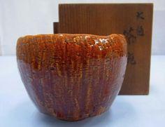 大樋焼 赤飴釉 茶碗 抹茶碗1