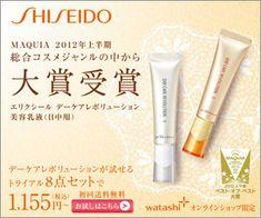 SHISEIDO MAQUIA 2012年上半期総合コスメジャンル 大賞受賞 300×250