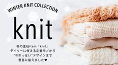 ニット特集 Ad Design, Graphic Design, Web Panel, Sale Banner, Fashion Graphic, Advertising Design, Banner Design, Design Inspiration, Knitting