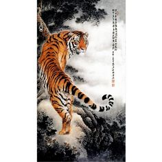 Tiger Climbing up the Mountain