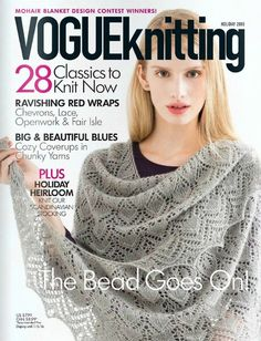 VOGUE Knitting 2015 Holiday