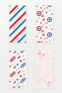 graphic Japan Design, Web Design, Layout Design, Design Art, Print Design, Identity Design, Brochure Design, Japanese Graphic Design, Graphic Design Inspiration
