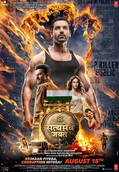 Best online watch movie free bollywood latest hollywood