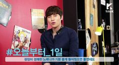 K.Will reveals himself to be an average Joe and more in his '#hashtag' interview   allkpop