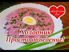 Холодник из свеклы на кефире - Простые рецепты Овкусе.ру