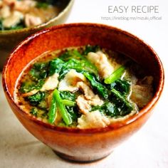 Home Recipes, Asian Recipes, Cooking Recipes, Ethnic Recipes, Japanese Food, Food Dishes, Curry, Easy Meals, Food And Drink
