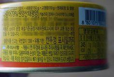 [착한시민프로젝트] 참치회사에 전화를 걸었다 http://netizen.khan.co.kr/khross_bbs/board.html?flag=read&bid=together3&artnum=761 만약을 대비해서 참치통조림 몇 개는 항상 찬장 속에 두고 있다. 쓰임새가 많은 재료이기 때문이다. 굴러다니는 야채 몇 가지를 섞으면 샐러드가 되고, 기름까지 다 넣고 끓이면 찌개가 된다.