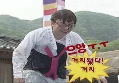 블로그 Movie Lines, Funny Moments, Funny Pictures, Messages, In This Moment, Memes, Cute, Korean, Music