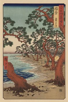In Print. Through September 18, 2016. Hofstra University Museum, Hempstead, New York http://www.hofstra.edu/museum  This exhibition presents a wide range of printmaking processes. Image: Andō Hiroshige (Japanese, 1797-1858) Harima Province: Maiko Beach from the series Famous Places in the Sixty-odd Provinces, 1853-1856 Woodblock print, ink and color on paper 13 1/2 x 8 15/16 in. Gift of Helen Goldberg, HU2001.16.1