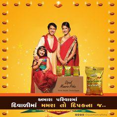 આ દિવાળી એ કઈંક નવું કરીએ,  આપણા મહેમાનોની સ્વાસ્થ નું ધ્યાન રાખવા, દિપક ના મમરા અને પૌઆ ની નવી વાનગી બનાવી તેમનું સ્વાગત કરીએ.  by Dipak Foods #Mamra-for-Diwali #Poha-for-Diwali #Diwali-Snacks #Best-Quality-Mamra #Best-Quality-Poha #Best-Quality-puffed-rice #Best-Quality-flatten-rice