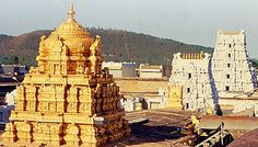 1 Nights/2 Days Tirupati Balaji