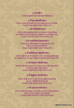 New Wedding Card Quotes Vows Ideas Engagement Card Message, Engagement Invitation Cards, Indian Wedding Invitation Cards, Engagement Cards, Engagement Ideas, Engagement Rings, Wedding Card Format, Wedding Card Messages, Wedding Card Quotes