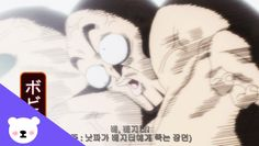 """Funny&Epic Anime Moment-""""BE..BEJITA!!"""" [Review/Top/Recommend/Summary/Ref..."""