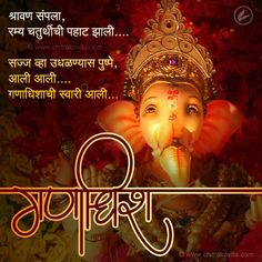Chandan hirvya panat marathizone chitrakavita is combination of chitra marathi kavita new marathi kavita thecheapjerseys Choice Image