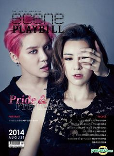 scenePLAYBILL August 2014 (JYJ Kim Jun Su)