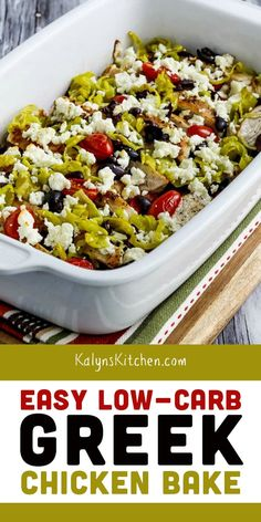 This simple low-carb Greek chicken casserole is full of Greek . - This simple low-carb Greek chicken casserole is full of Greek flavors and absolutely delicious! Keto Recipes, Cooking Recipes, Dinner Recipes, Soup Recipes, Paleo Meals, Paleo Food, Veggie Food, Recipies, Healthy Recipes For Dinner