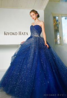Pretty Quinceanera Dresses, Pretty Prom Dresses, Elegant Dresses, Cute Dresses, Beautiful Dresses, Evening Dresses For Weddings, Blue Wedding Dresses, Blue Ball Gowns, Ball Dresses