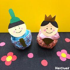 カプセルトイの容器を使って作るひな人形。 まんまるころんっとした見た目が楽しい♪ お部屋に飾ればひな祭り気分もぐぐっと上がりそう!