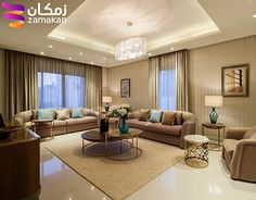 Riyadh, Villa, Behance, House Design, Curtains, Interior Design, Architecture, Gallery, Check
