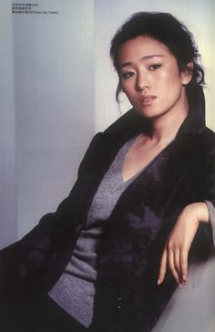 Gong Li was born on the 31st of December of 1965