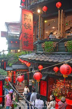 Juone ชวนเที่ยว...Taiwan (The Heart of Asia) : ตอนที่ 2 อุทยานเย่หลิว (Yehliu) และ เมืองเก่าจิ่วเฟิ่น (Jiufen) - Pantip
