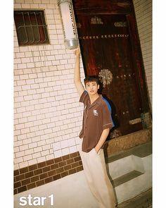 #parkhyungsik #star1 Park Hyung Shik, Hyung Sik, Boyfriend Material, Strong Women, Dramas, Prince, Asian, Kpop, Actors
