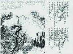 Li Qing (李晴; b1977, Beijing, China)