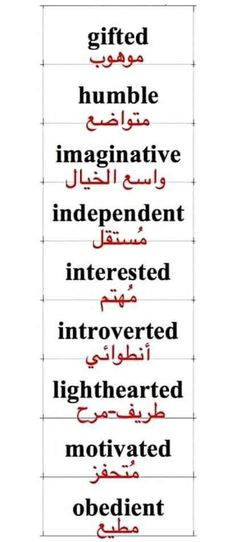 English Adjectives, English Idioms, English Writing, English Vocabulary, Learn English Words, English Phrases, English Collocations, English Tips, Beautiful Arabic Words