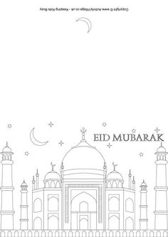 A beautiful Islamic mosque is the subject of this colouring card wishing Eid Mubarak. Eid Crafts, Ramadan Crafts, Ramadan Decorations, Eid Mubarak Card, Happy Eid Mubarak, Eid Card Template, Eid Greeting Cards, Muslim Eid, Eid Mubark