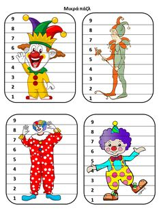 Toddler Crafts, Preschool Activities, Crafts For Kids, Carnival Crafts Kids, Family Art Projects, Cool Art Projects, Safari Crafts, Clown Crafts, Kids Collage