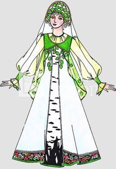 Russian Folk, Russian Fashion, Princess Zelda, Disney Princess, Paper Dolls, Aurora Sleeping Beauty, Ballet, Costumes, Womens Fashion